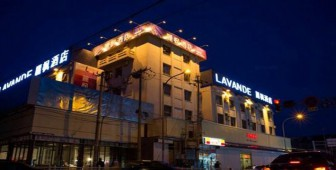 美团点评酒店经营效率恳谈会:丽枫酒店荣获众多好评
