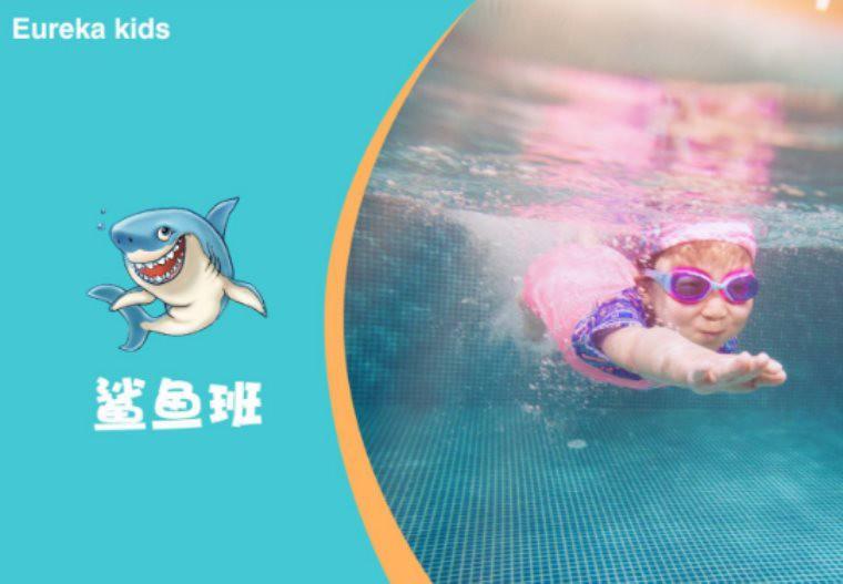 优瑞亲子游泳加盟