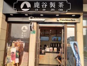 想加盟一家饮品店,鹿谷制茶适合开在二线城市吗?