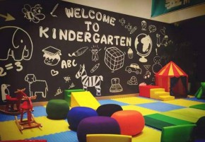 加盟商机尽显,庆龄汇美幼儿园加盟店赢得了市场认可!
