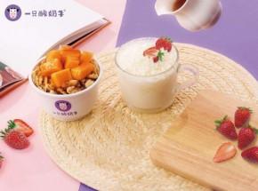 适合春夏秋冬经营健康饮品——一只酸奶牛!