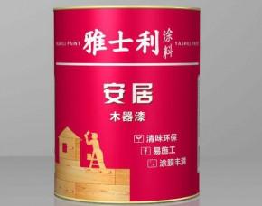 雅士利漆带你了解什么是水性木器漆?