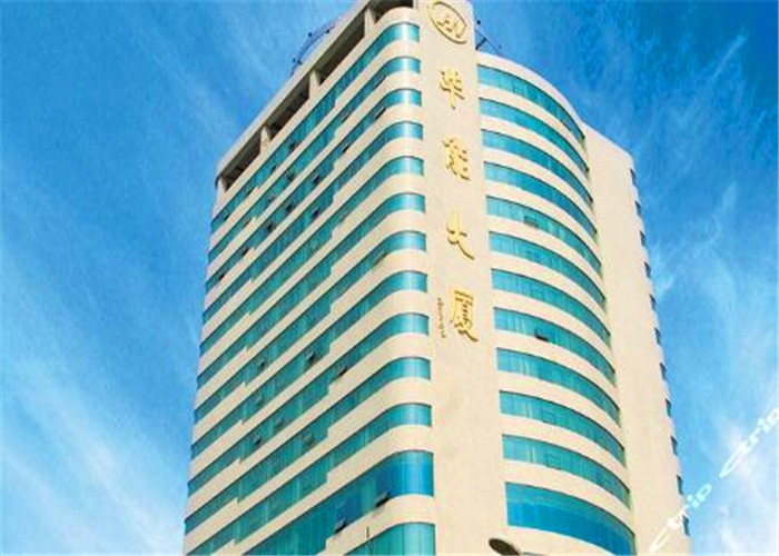 华能大厦酒店加盟