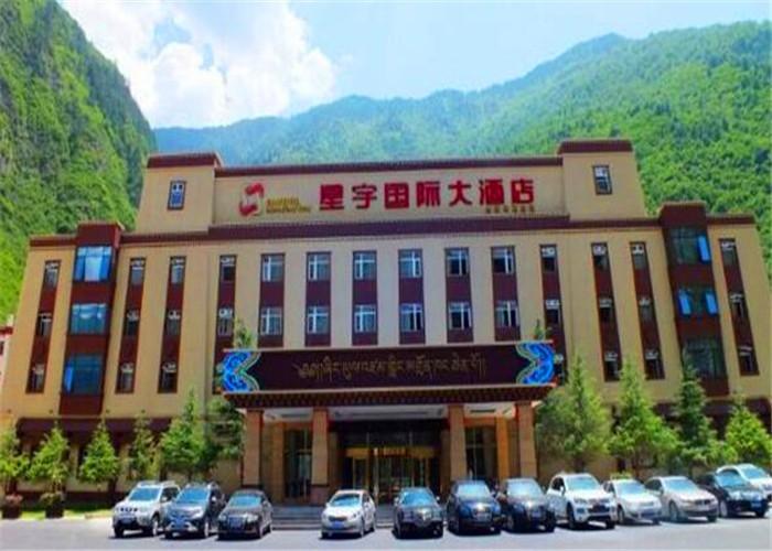 星宇国际酒店加盟