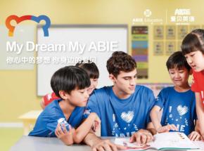 爱贝英语让孩子爱学习得心应手。加盟爱贝英语有哪些优势?