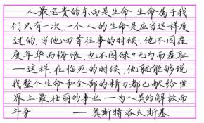 加盟笔头功夫练字,让你拥有不一样的人生笔迹