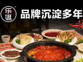 乐逛火锅食材超市总部在哪里 乐逛火锅超市知名吗