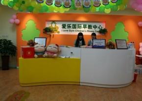 德培国际早教中心怎么样 加盟德培国际早教中心靠谱吗?