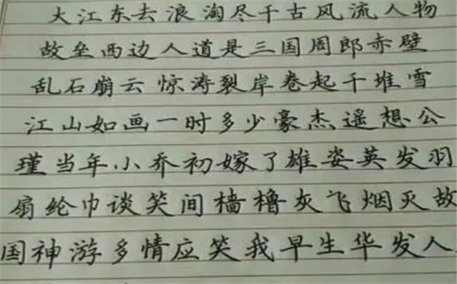 笔端书法教育
