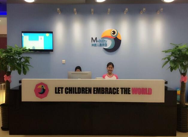 米教儿童英语加盟