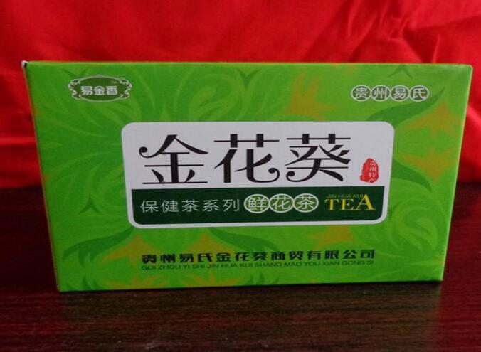 易金香金花葵保健茶加盟