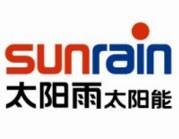 太阳雨太阳能
