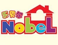 乐贝尔幼儿园