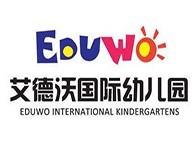 艾德沃幼儿园