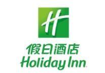 景园假日酒店
