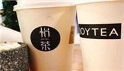 怡茶JOYTEA