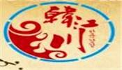韩江川烤肉