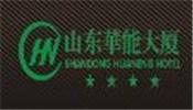 华能大厦酒店