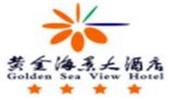 黄金海景酒店