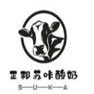 SUKA正邦苏咔酸奶