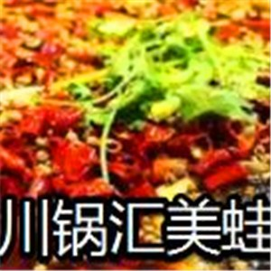 川锅汇美蛙鱼头火锅