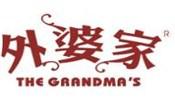外婆家主题餐厅