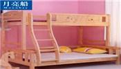 月亮船儿童家具