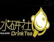 水研社奶茶