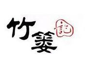 竹篓记冒菜